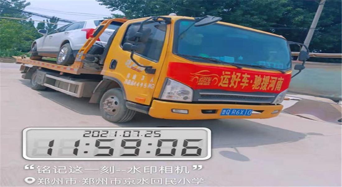 二手车从中卫托运到海南澄迈收费价格