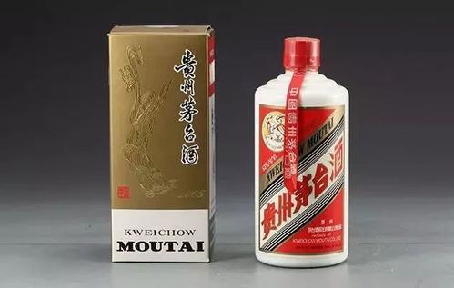 东莞回收十五年陈酿茅台酒今天收购=一览一览表