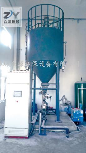 山西省忻州市熟石灰加药设备技术参数