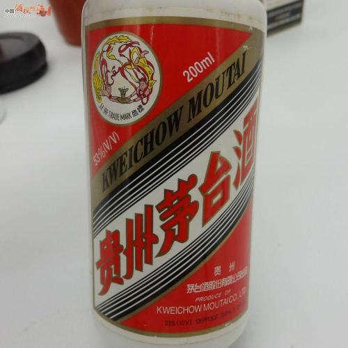 {首页}淮安50年茅台酒空瓶价格多少钱一箱