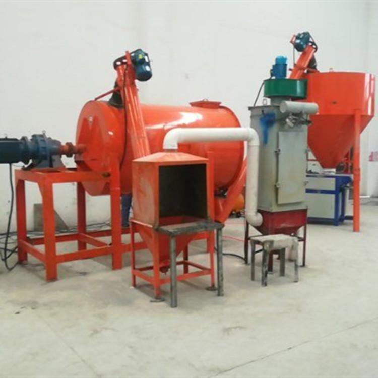 泸州干粉砂浆搅拌机 腻子粉混合机(新推荐)