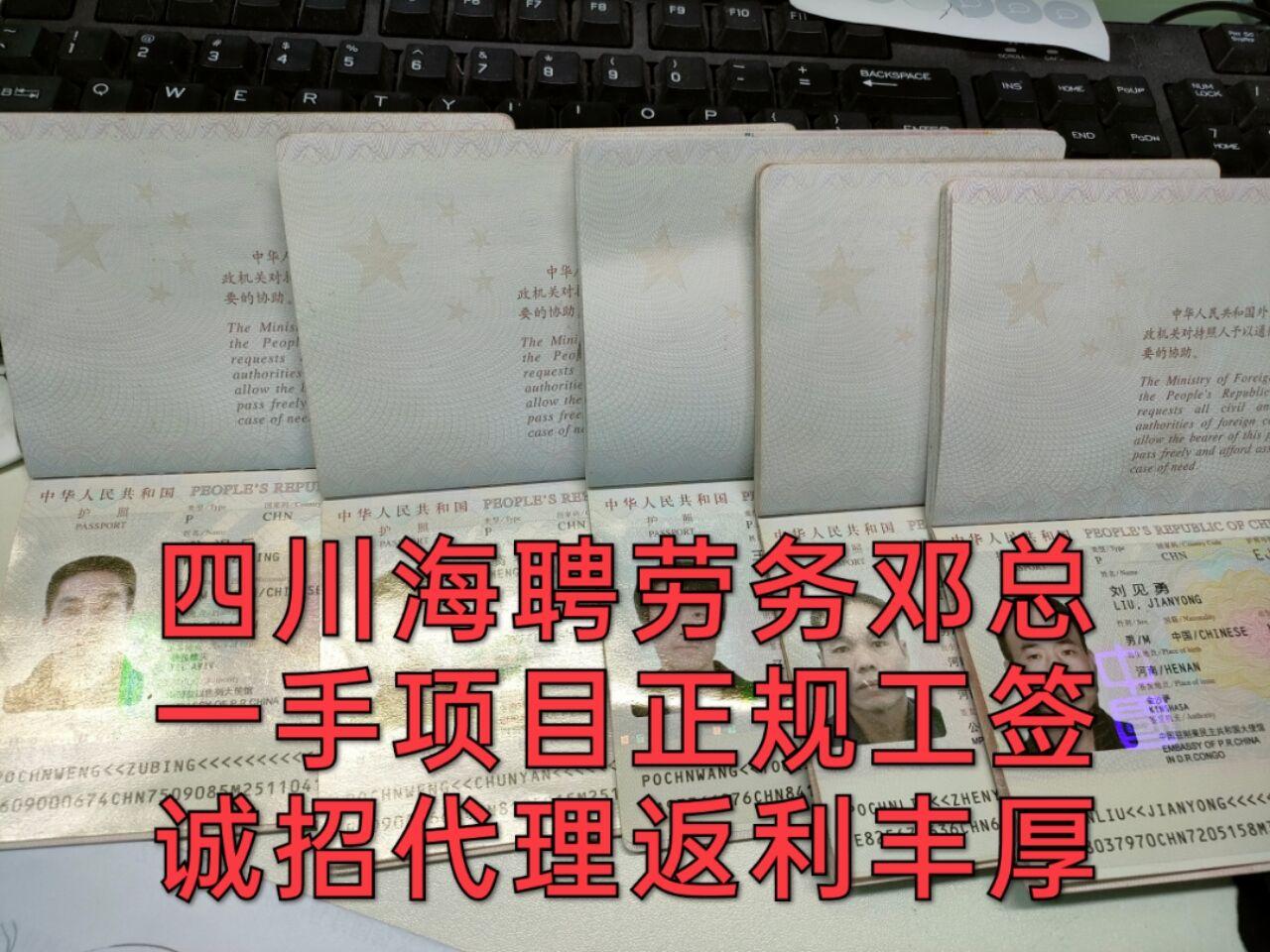 广东省梅州市四川海聘劳务铲车叉车月入3万以上(四川海聘劳务)