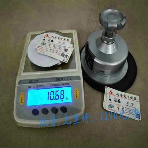 无为10公斤电子秤@上林数显测力计