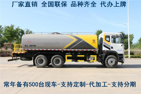 贵州降尘洒水车代理点地址