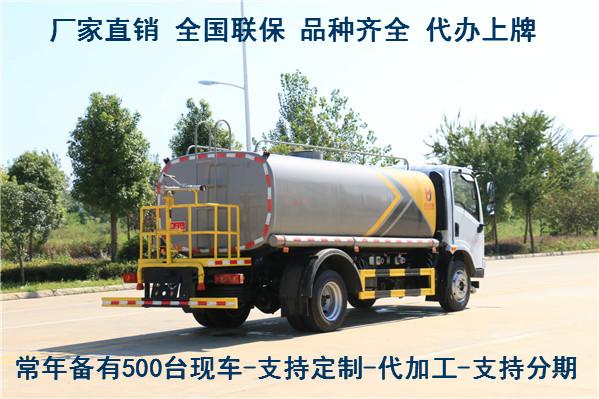 亳州绿化洒水车批量价格