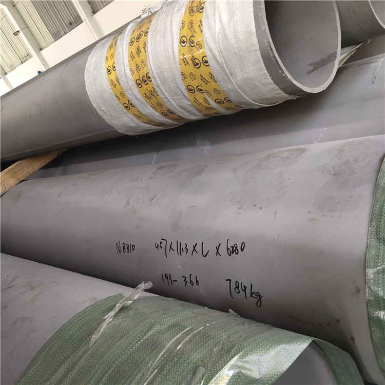 河北省滄州市2205不銹鋼管銷售