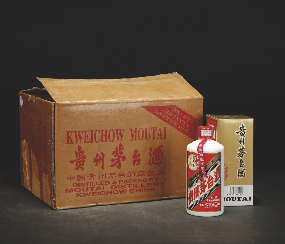 安溪《地方国营茅台酒》一瓶价格回收查询