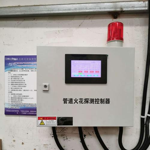 牡丹江煤粉除尘箱监控系统工厂供应