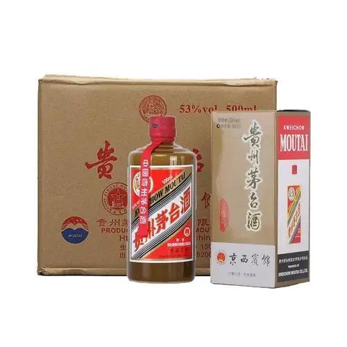 【详情】成龙特制茅台空瓶回收价格一览表