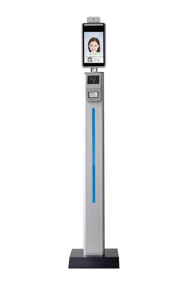 桥西区测温仪一体机批发价格-厂家提供