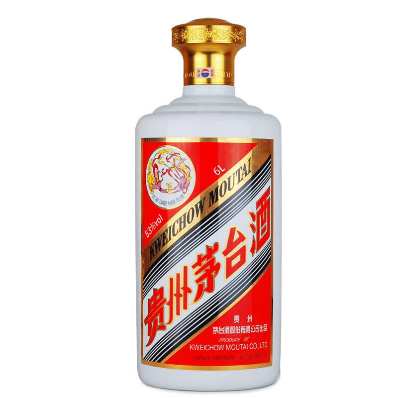 西安市亚欧博览会茅台酒瓶回收价格能卖多少钱欢迎询价