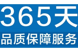 多田油烟机中心网点——快速上门(解决故障报修)服务公开