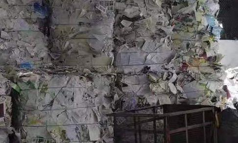 廣州海珠區日用品銷毀公司在線電話聯系qq