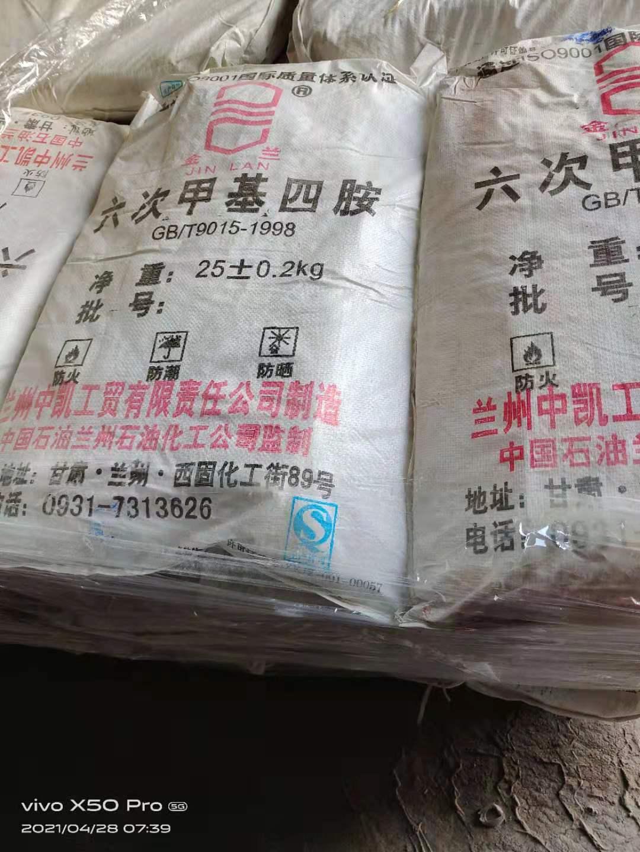 盐城回收过期化工原料(回收可再分散乳胶粉)——长期收购