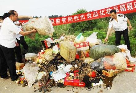 龙门县揽收食品销毁厂家在线报价