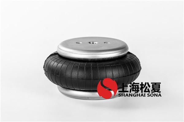台州市临海市空气弹簧气囊专业从事减震