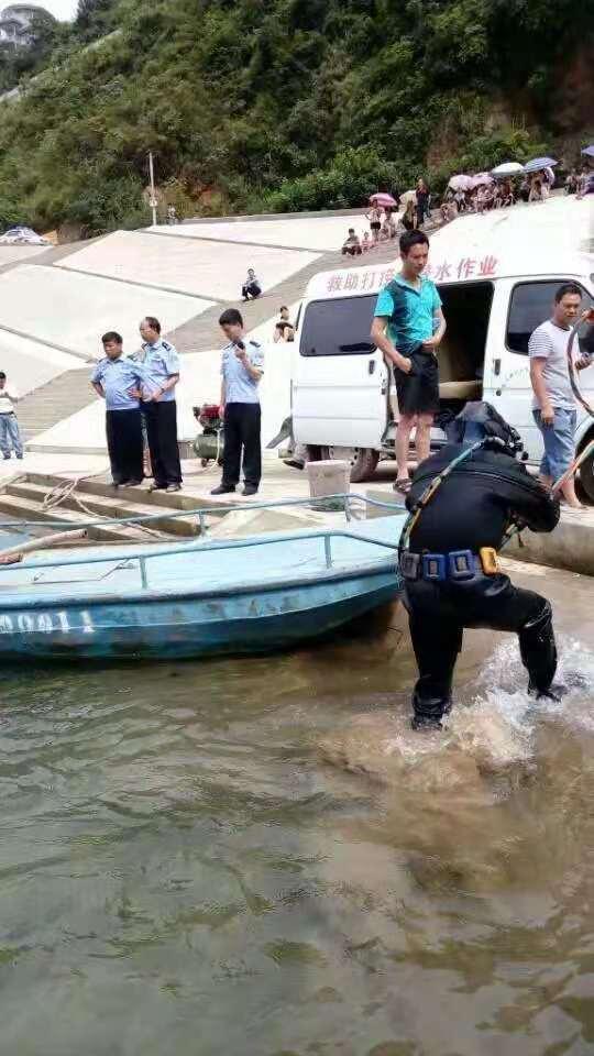 热搜:云南文山水下工程公司 打捞队本地全市打捞救援队