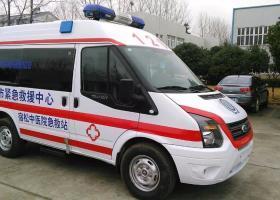 曾都长途救护车出租优惠价格