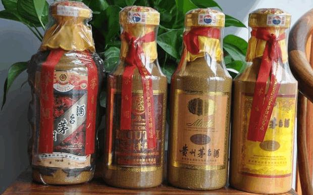 【喜欢】肇庆名人定制茅台空酒瓶回收啥价格 快乐咨询