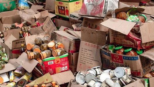 廣州市海珠區文件銷毀回收公司在線電話聯系qq