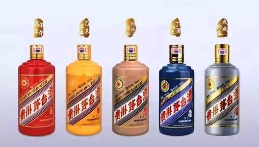 武汉市江岸区山崎空酒瓶回收【单位】茅台系列空酒瓶回收