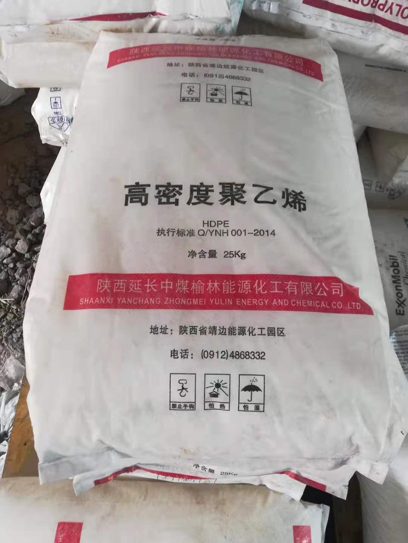 太原回收硼酸(回收己内酰胺)——价格高