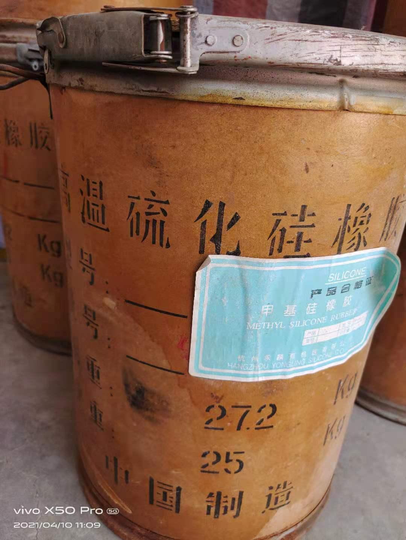 温州回收二氯乙烷(回收植物油酸)——现场结算