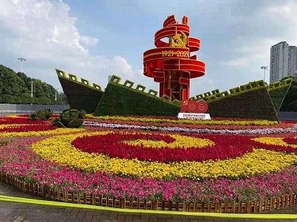 节庆绿雕制作-广安市72周年雕塑制作-口碑好-报价低-【轩轩绿雕制作】
