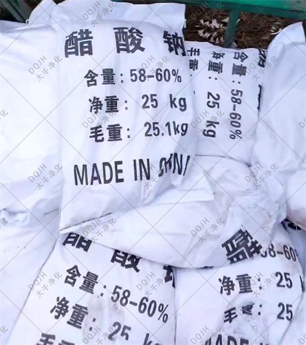 【力荐】鄂州市华容区污水处理醋酸钠生产厂家