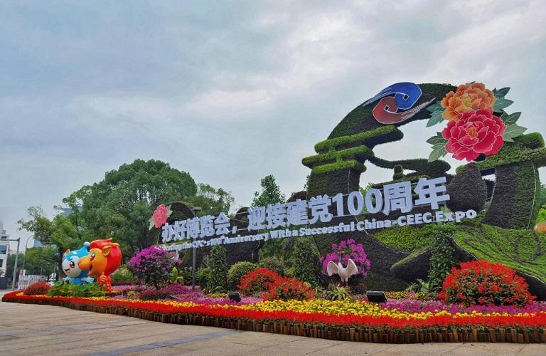 节庆绿雕制作-濮阳市2021国庆72周年立体花坛图片 高清图#轩轩景观