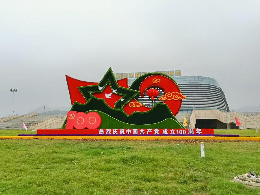 节庆绿雕制作-福州市节庆系列绿雕2021钜惠中-【轩轩绿雕制作】