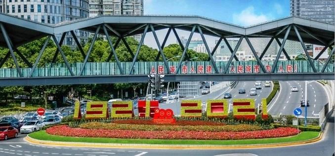 节庆绿雕制作-湛江市国庆节五色草造型厂家报价_《轩轩绿雕》