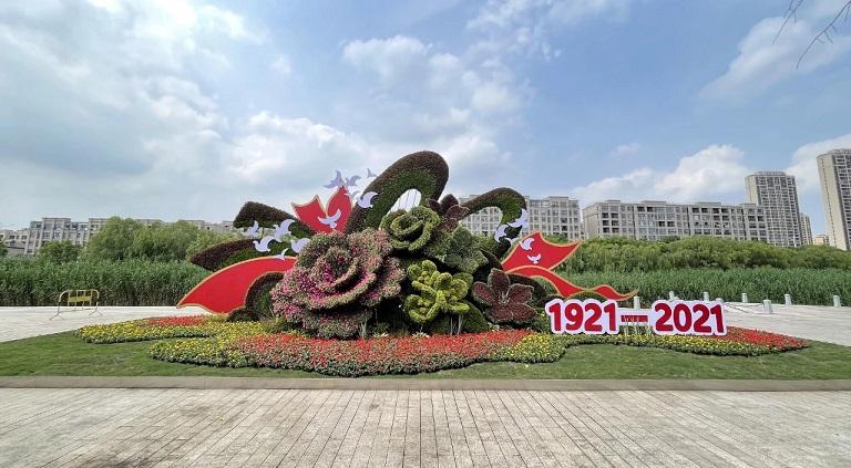 节庆绿雕制作-昭通市建国72周年国庆绿雕价格-【轩轩绿雕制作】