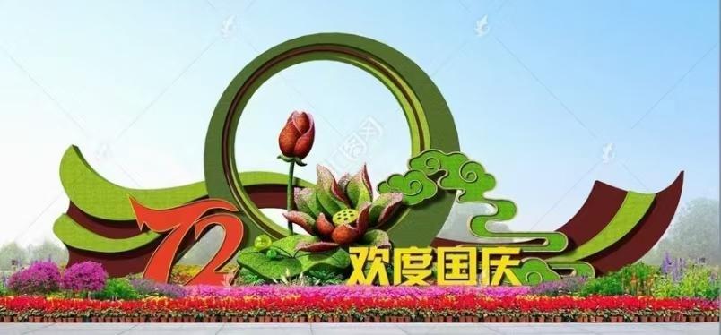 虎年绿雕 春节绿雕 钦州2022仿真绿雕厂家(造型齐全)