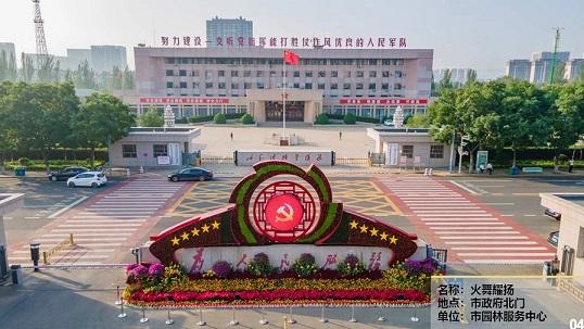 节庆绿雕制作-萍乡市72周年雕塑厂家报价#轩轩景观
