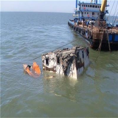 热搜:云南省昭通市(水下打捞公司 专业打捞-蛙人打捞队)打捞队联系电话
