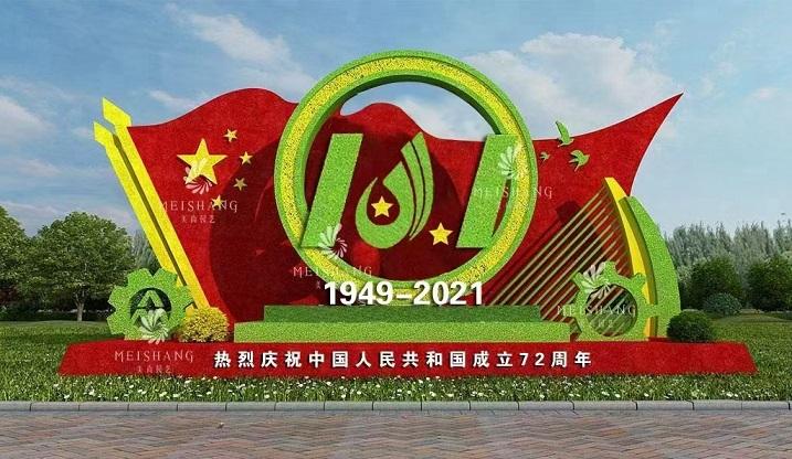 虎年绿雕 春节绿雕 周口2022春节仿真绿雕厂家「轩轩景观」