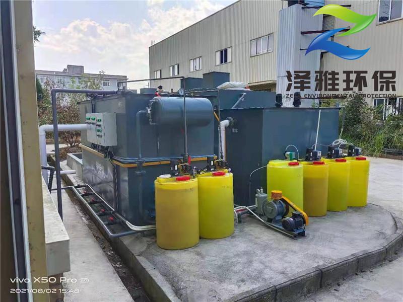 普安养殖场污水处理设备一级代理