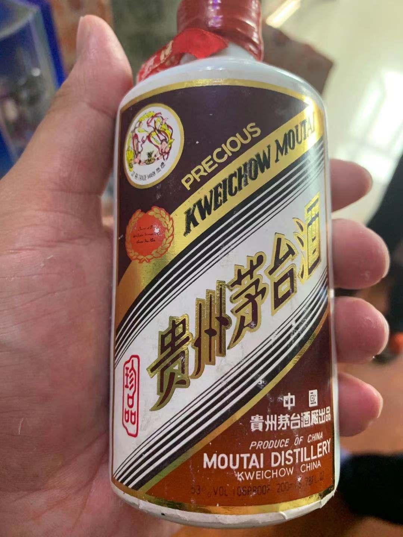 贵州原箱茅台酒回收回收价