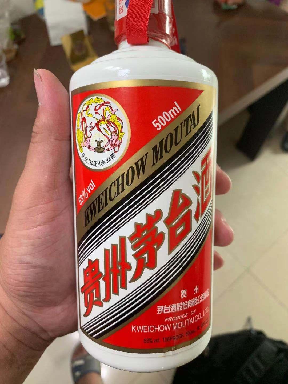 秦皇岛回收白瓷瓶茅台酒价格走势