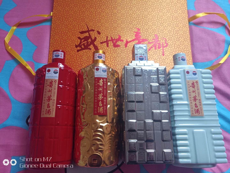 随县(收购1993年茅台酒一瓶值多少钱)