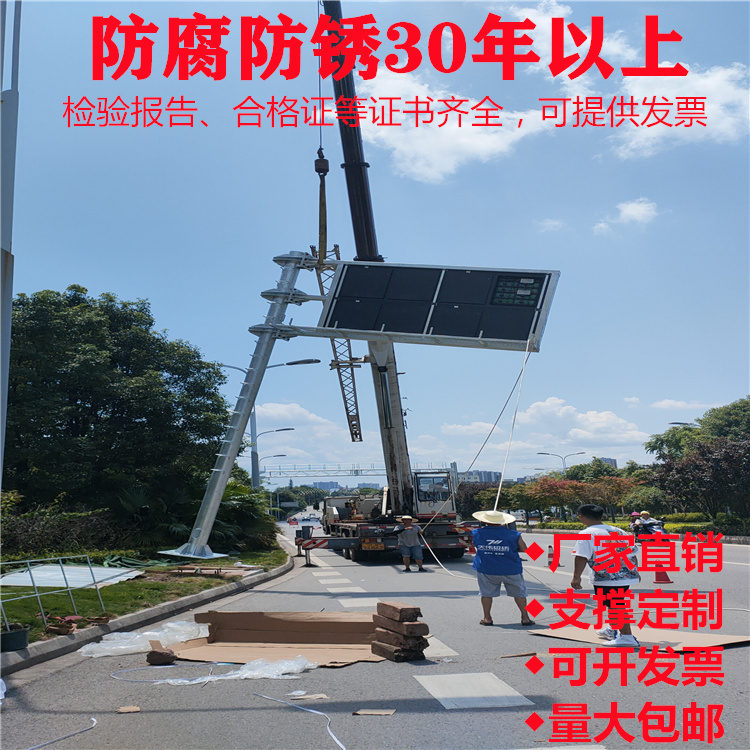 绵阳市雨量实时监测立杆13米监控立杆兴丰源制造验收无担忧