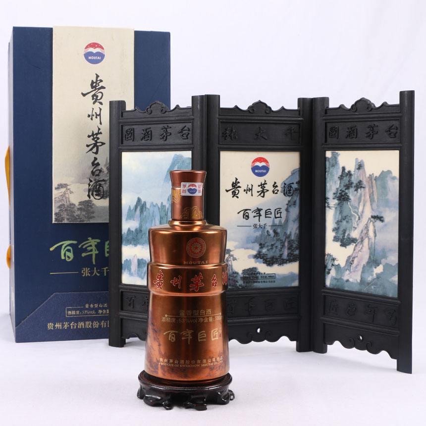 (全国各地):【为红塔集团特质茅台酒】回收-新价格一览表