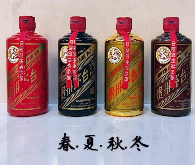 (今年新出):【2010年盛世中国茅台酒】回收-新价格一览表