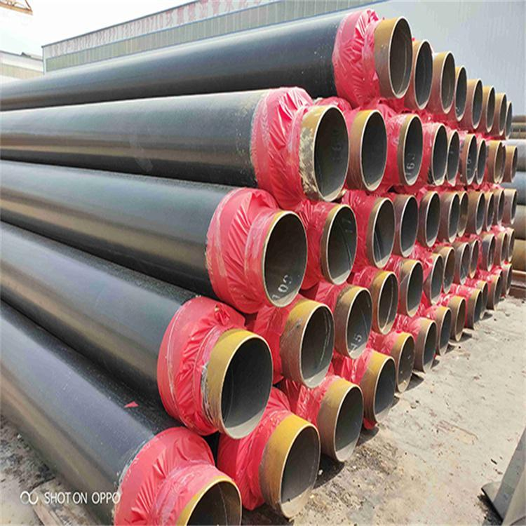 张家口市热力管道聚氨酯保温钢管厂家