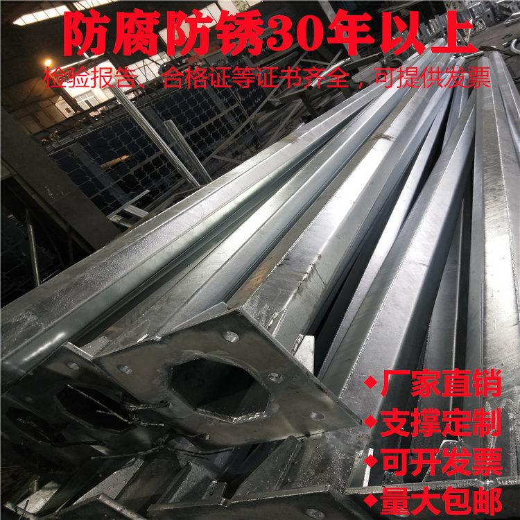蓬安县空气质量监测三枪机监控立杆公司拥有14米液压折弯机