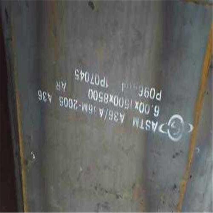 特钢SAE 8645不锈钢圆钢 分类--现货