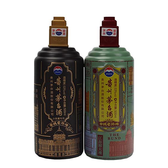 【今日】2012年的贵州茅台酒)回收多少钱 报价查询