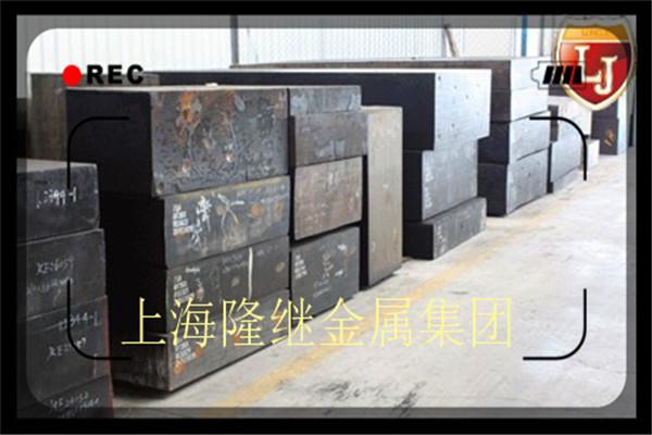 烟台1.7321特殊钢冲压工具@上海隆继