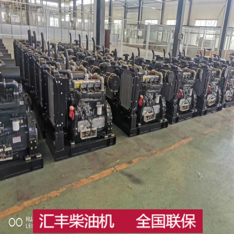 大化华东动力小铲车发动机小型装载机威力鲁特华东发动机公司